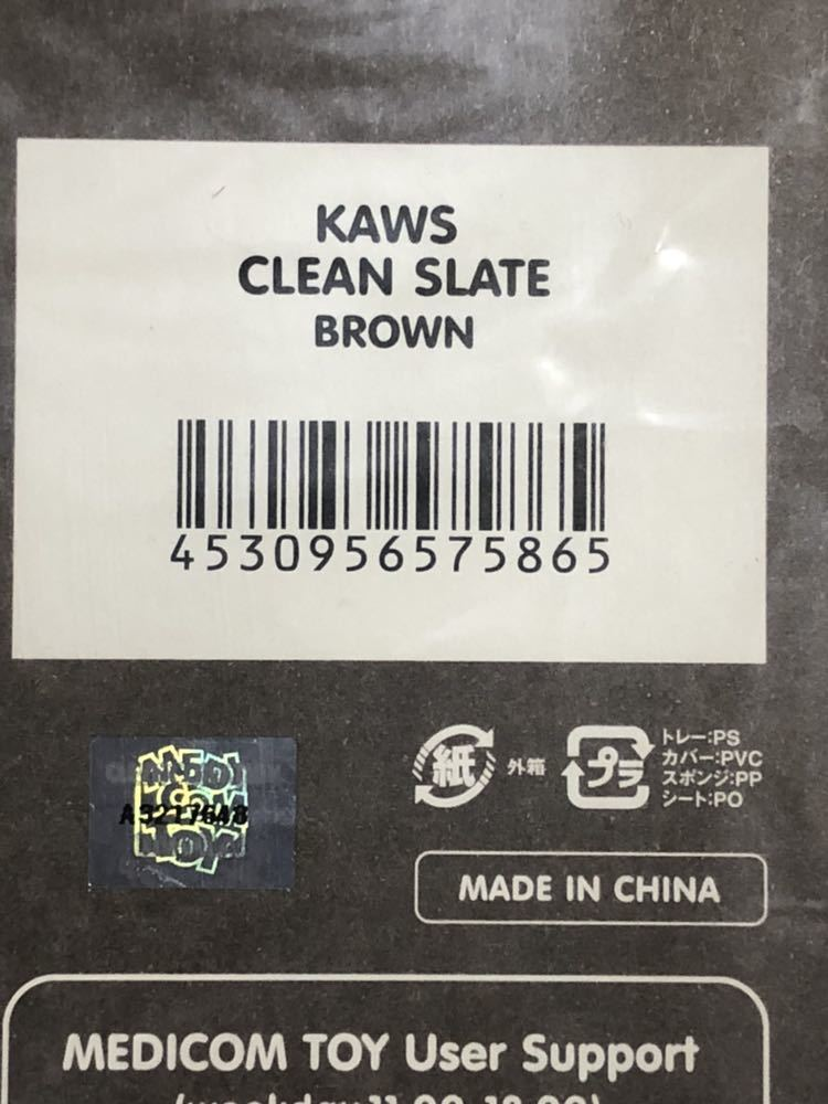 KAWS CLEAN SLATE GREY BLACK BROWN 3体セット 新品 MEDICOM TOY PLUS KAWSONE カウズ メディコムトイ プラス コンパニオン_画像5