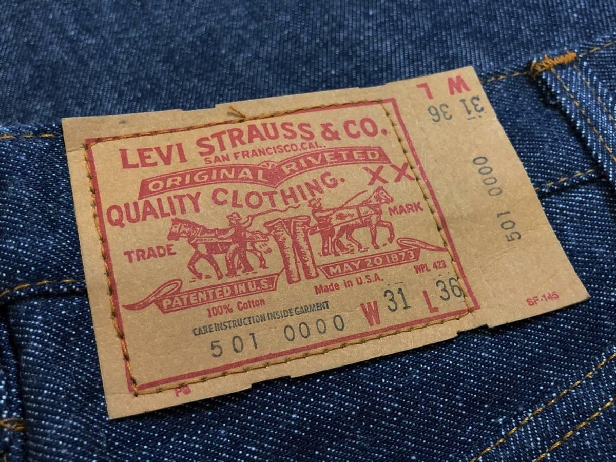 超希少 《 DEAD STOCK / 1980年代製 》 80s デッド 【 Levis 501 インディゴ デニム ジーンズ W31 L36 アメリカ製 USA製 ビンテージ 】_画像9