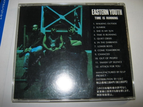 EASTERN YOUTH イースタンユース/TIME IS RUNNING CD 鉄鎚_画像3