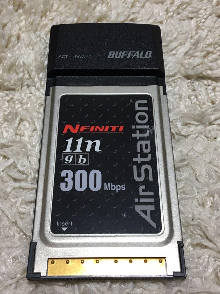 BUFFALO WLI2-CB-G300N LAN TREIBER WINDOWS 7