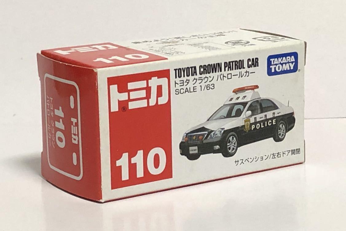 絶版 赤箱 トミカ 110 トヨタ クラウン パトロールカー パトカー 警視庁 警察 police ゼロクラウン ゼロクラ 180 廃盤 希少 18 TOYOTA 模型_画像9