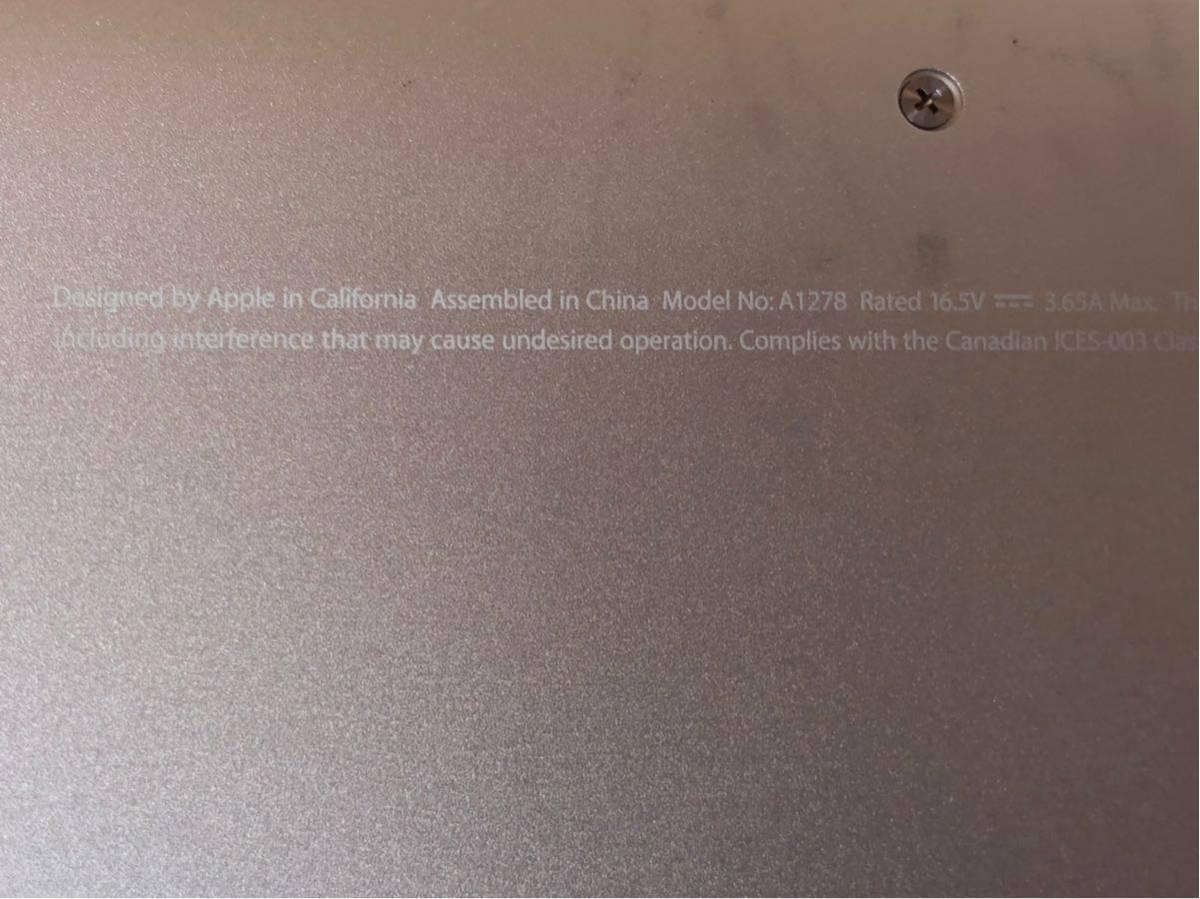 ジャンク品 Apple MacBook A1278 2008 _画像10