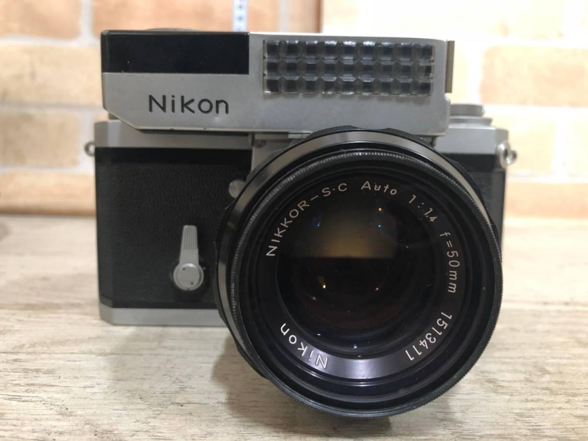 M978 ⑧ Nikon フィルム一眼レフカメラ F レンズNIKKOR-S・C Auto1:1.4F=50㎜ 動作保証無し 現状品_画像2
