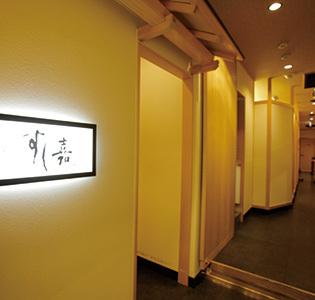 ◆寿司◆東京 銀座 すし嘉 ランチペア 2名様◆リンベル グルメご招待カード◆_画像2