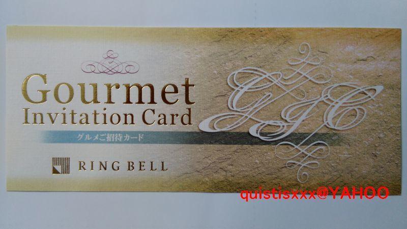 ◆寿司◆東京 銀座 すし嘉 ランチペア 2名様◆リンベル グルメご招待カード◆_画像4