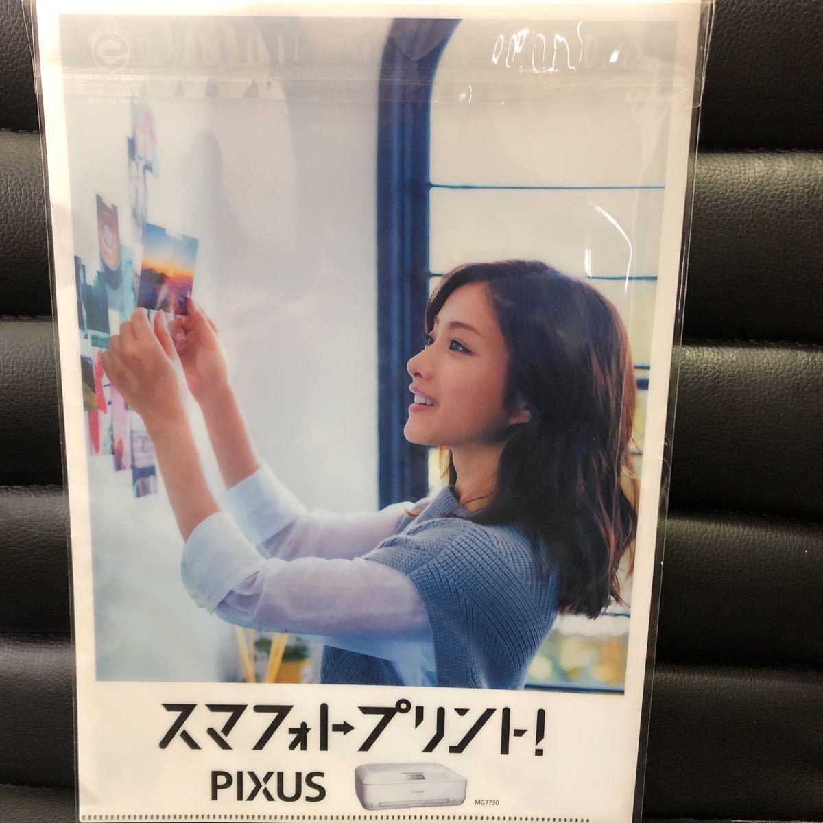 激レア★未使用★石原さとみ A4クリアファイル canon キャノン 非売品★_画像4