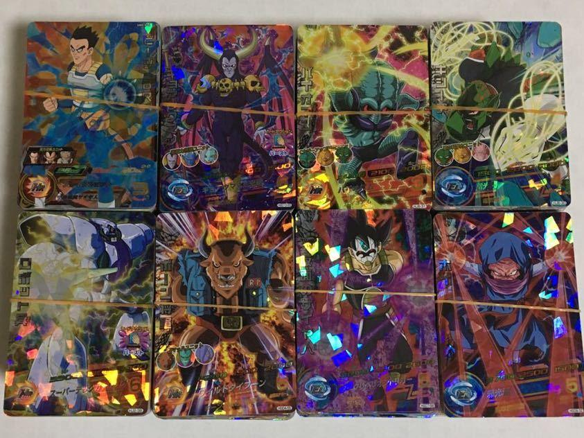 ドラゴンボールヒーローズ SR 星3 のみ 800枚 セット まとめ売り 説明文必読 その他多数出品中 オリパ などにどうぞ!