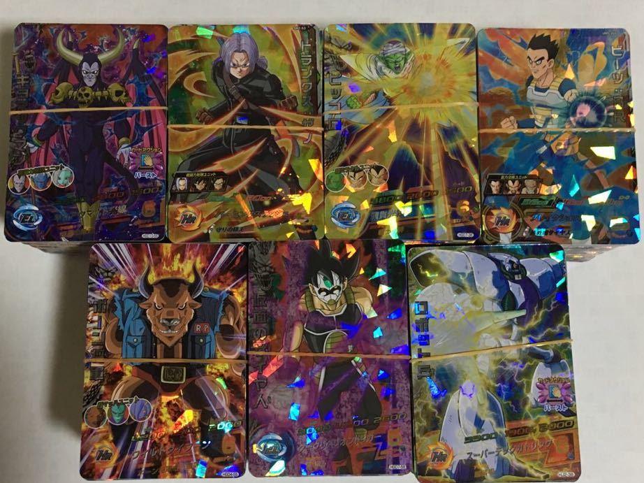 ドラゴンボールヒーローズ SR 星3 のみ 700枚 セット まとめ売り 説明文必読 その他多数出品中 オリパ などにどうぞ!