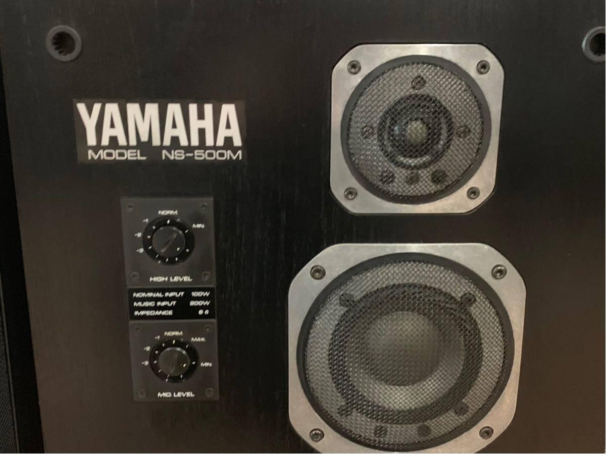 [中古 同シリアル スピーカーペア]YAMAHA NS-500M_画像4