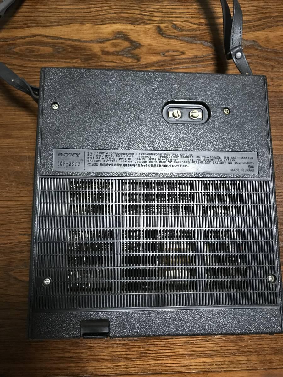 SONY ICF-5800 ジャンク品_画像2