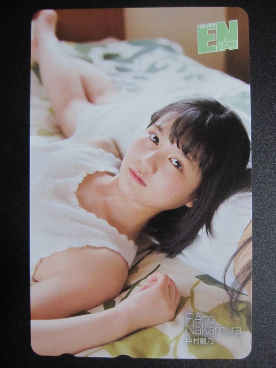 テレカ 中村麗乃 テレホンカード ★新品_画像1