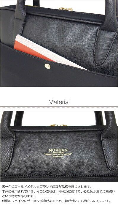 【MORGAN】モルガン レディース ブリーフケース ブリーフケース ビジネスバッグ ショルダーバッグ A4 通勤 通学 ナイロン MOC 06 ブラック_画像8