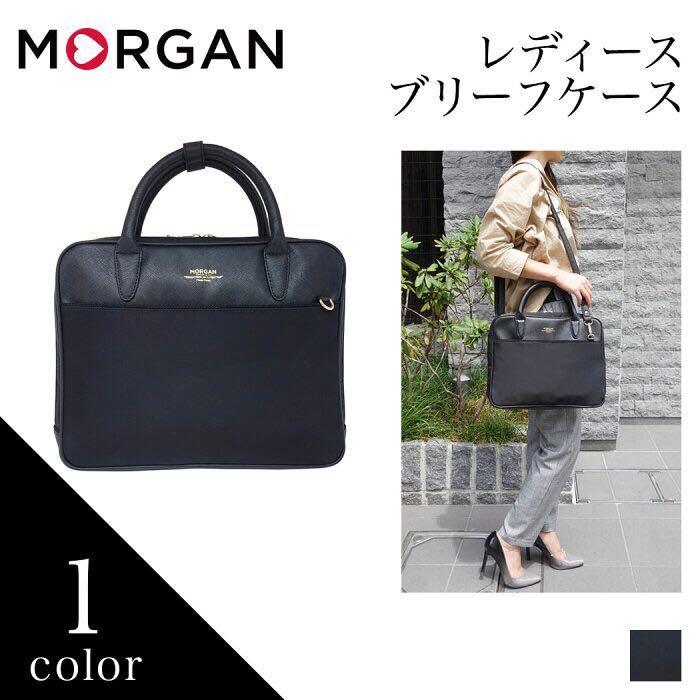 【MORGAN】モルガン レディース ブリーフケース ブリーフケース ビジネスバッグ ショルダーバッグ A4 通勤 通学 ナイロン MOC 06 ブラック_画像1