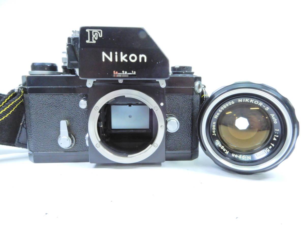 NIKON ニコン F フォトミック レンズ NIKKOR-S AUTO 50mm 1:1.4 シャッター確認済み 一眼レフカメラ ブラックボディ マニュアルフォーカス_画像6