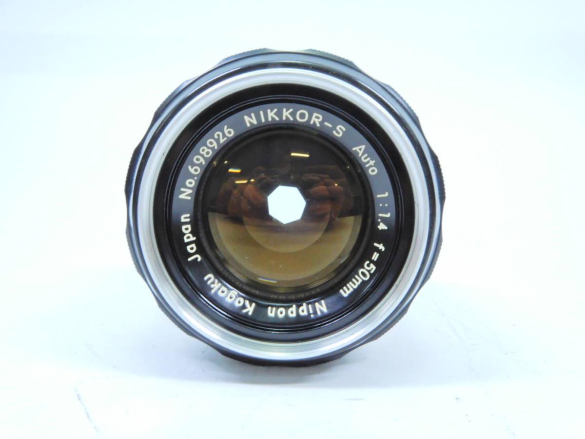 NIKON ニコン F フォトミック レンズ NIKKOR-S AUTO 50mm 1:1.4 シャッター確認済み 一眼レフカメラ ブラックボディ マニュアルフォーカス_画像7
