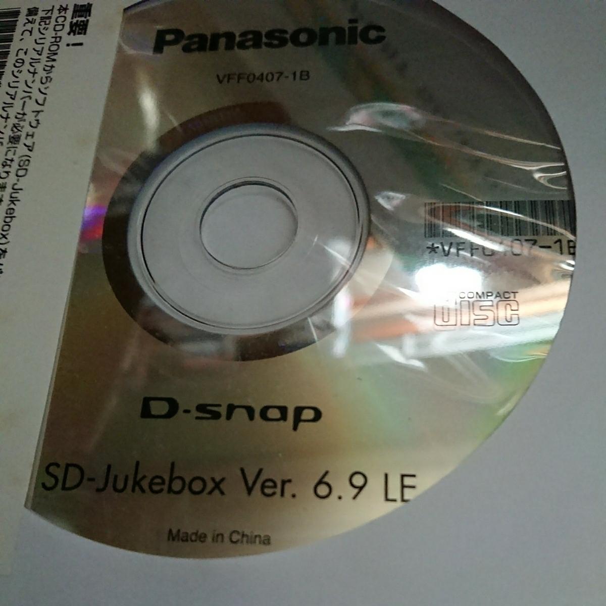 Panasonic sd zx2522