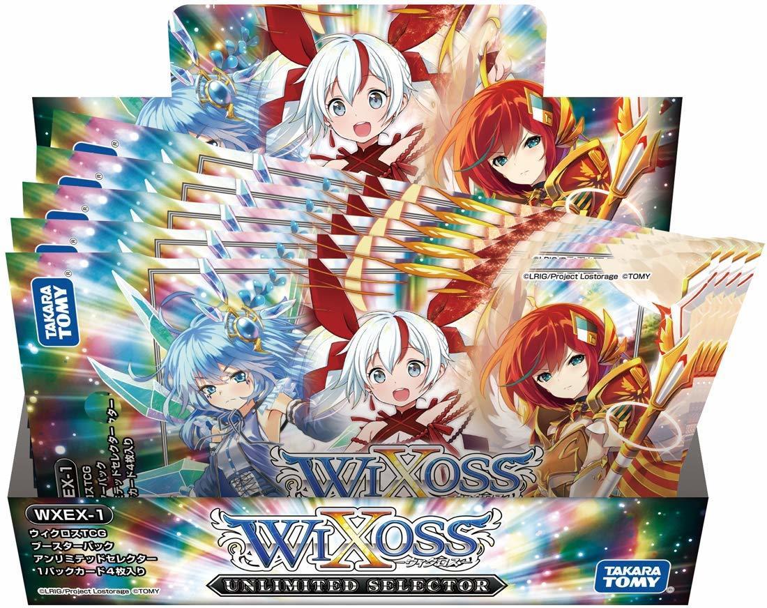 [送料無料] ウィクロス WX-EX01 TCG ブースターパック アンリミテッドセレクター カートン タカラトミー(TAKARA TOMY) 予約済