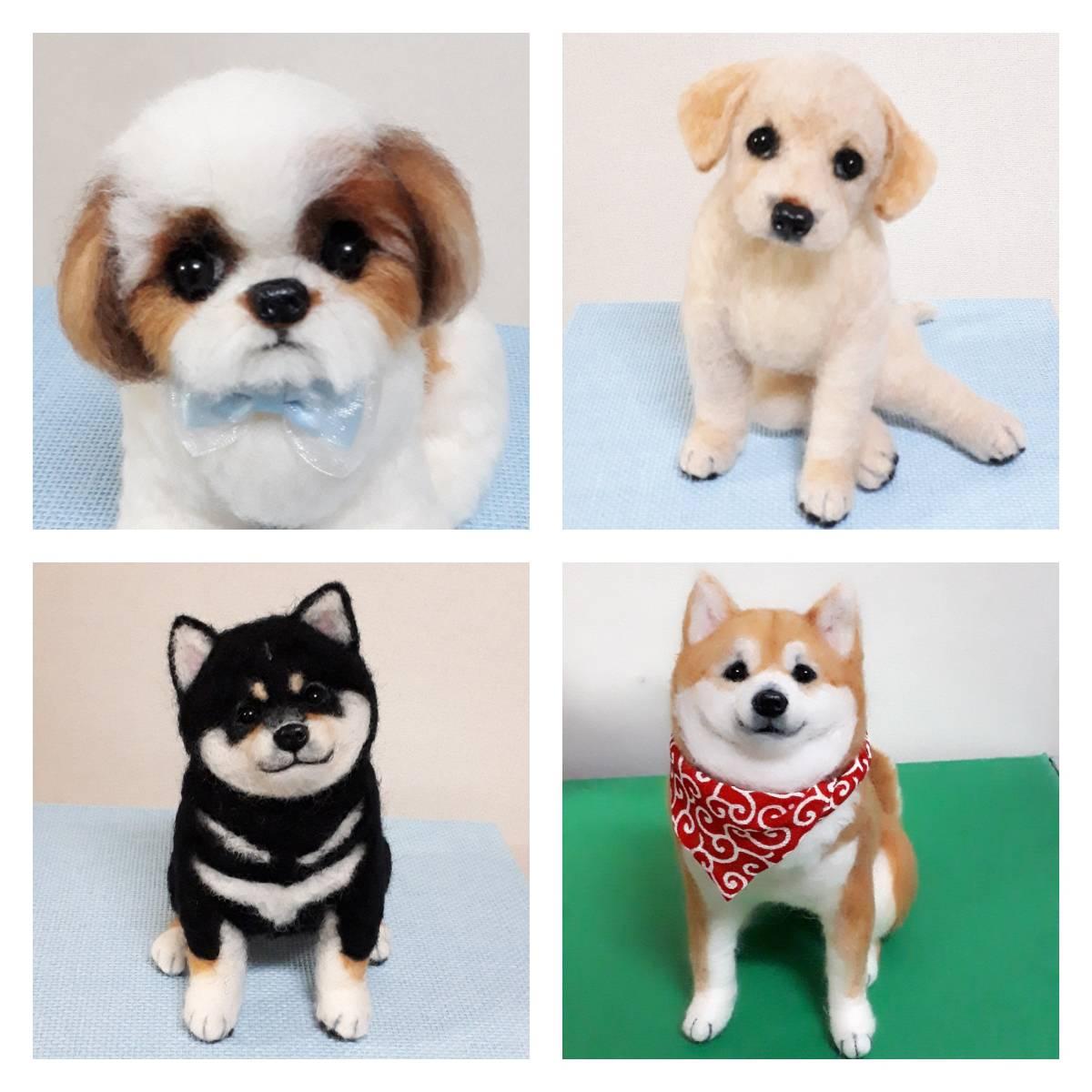 羊毛フェルト 犬 愛犬のオーダー承ります_画像8
