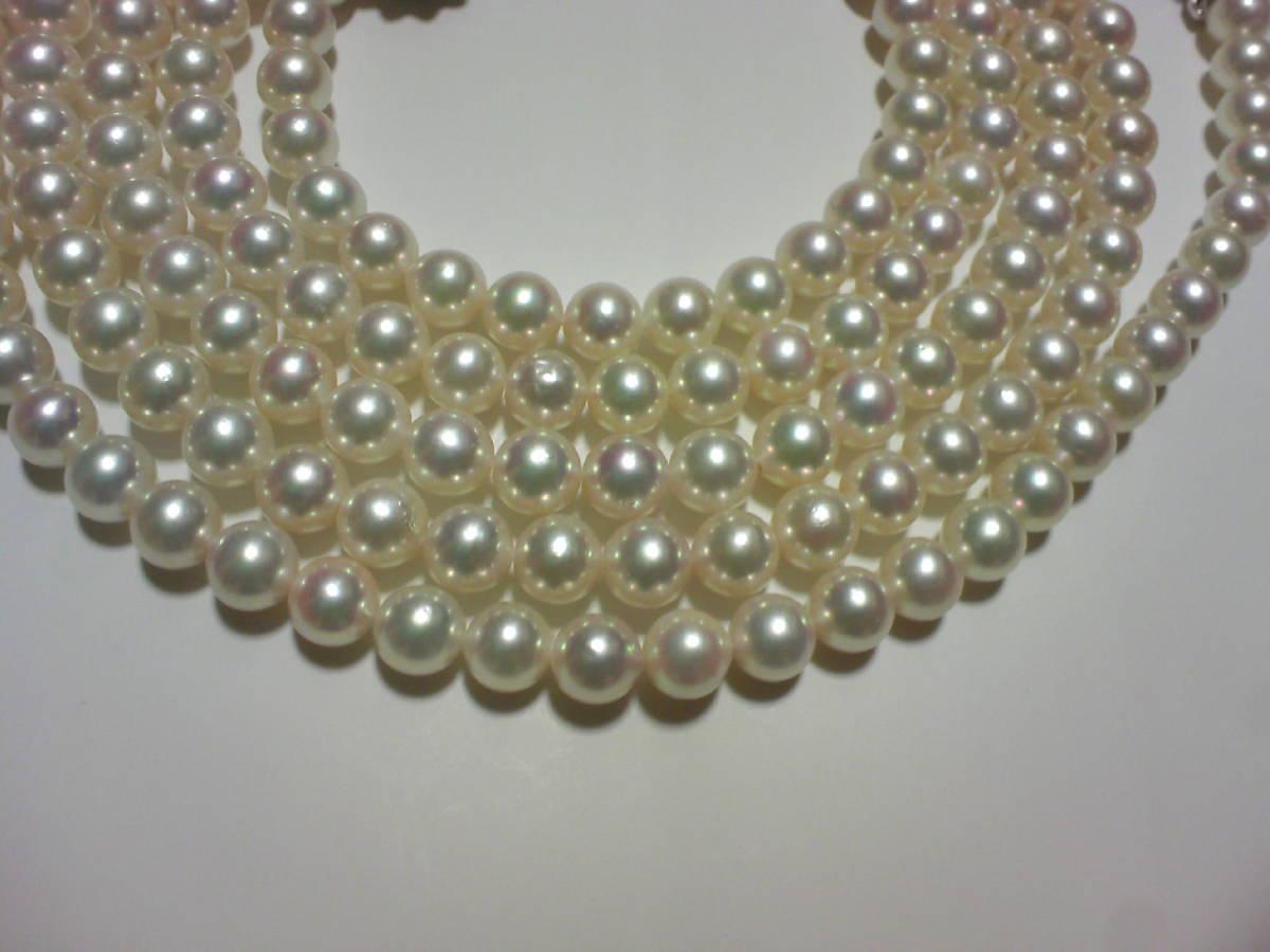 アコヤ真珠パール和玉ネックレス 6.5-7mm 120cm 留金SV ★ロング_画像4