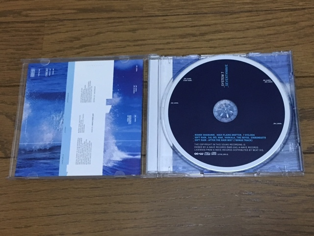 System7 Seventh Wave テクノ トランス アンビエント 名盤 国内盤 GONG Steve Hillage ORB Derrick May CARL CRAIG ROVO Sun Electric KLF_画像3