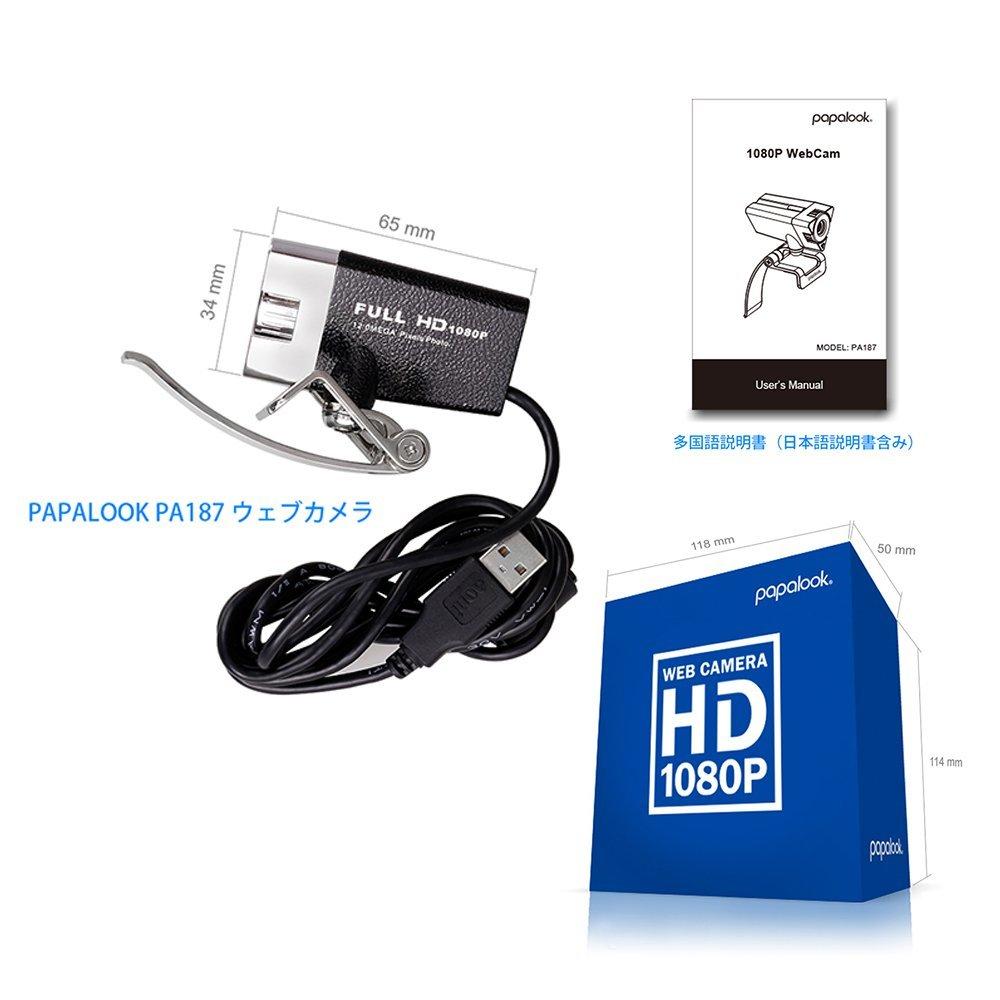 新品●PAPALOOK PA187 ウェブカメラ web カメラ Webカム HD画質 ネットワークカメラ C6480_画像4