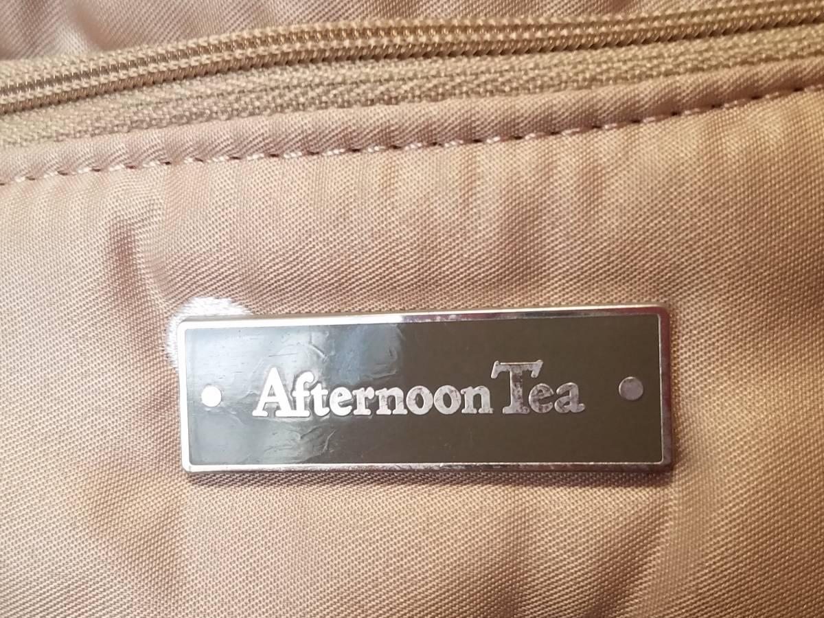アフタヌーンティー AfternoonTea☆未使用マザーズバッグ☆2Wayショルダー、ボストンバッグ☆Y163_画像8
