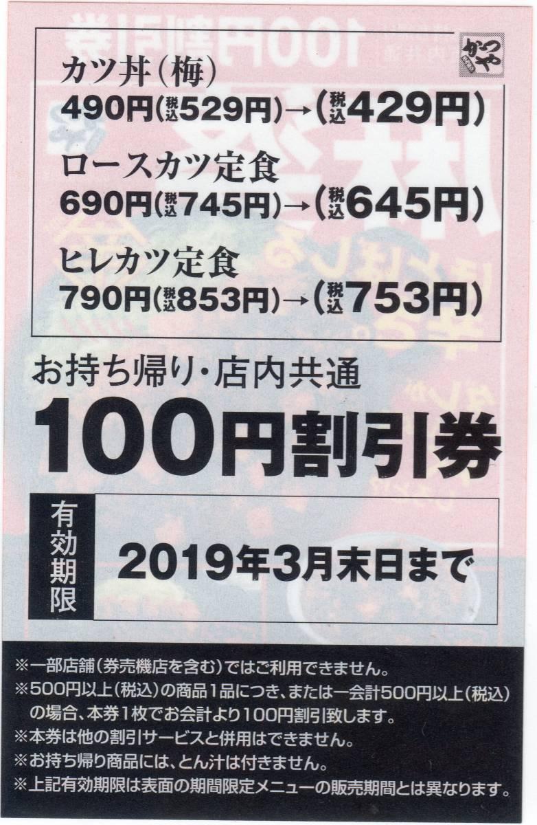 【新品未使用】ヨドバシカメラ福袋 夢のお年玉箱2019 タブレットパソコンの夢 i iPad 9.7インチ 32GB MRJN2J/A ゴールド+おまけ_画像9