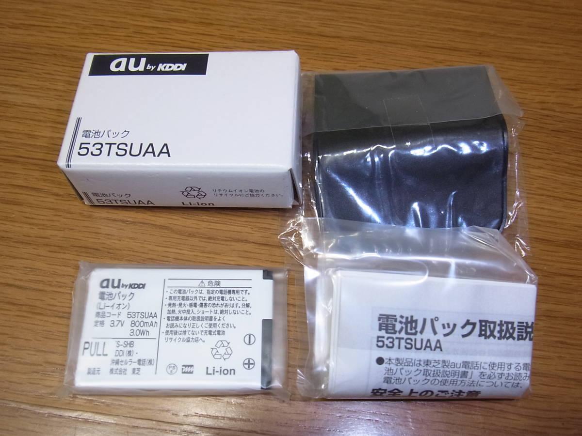 未使用品!!au 電池パック 53TSUAA T005/LIGHT POOL/W65T用 携帯電話 バッテリー 送料120円~②