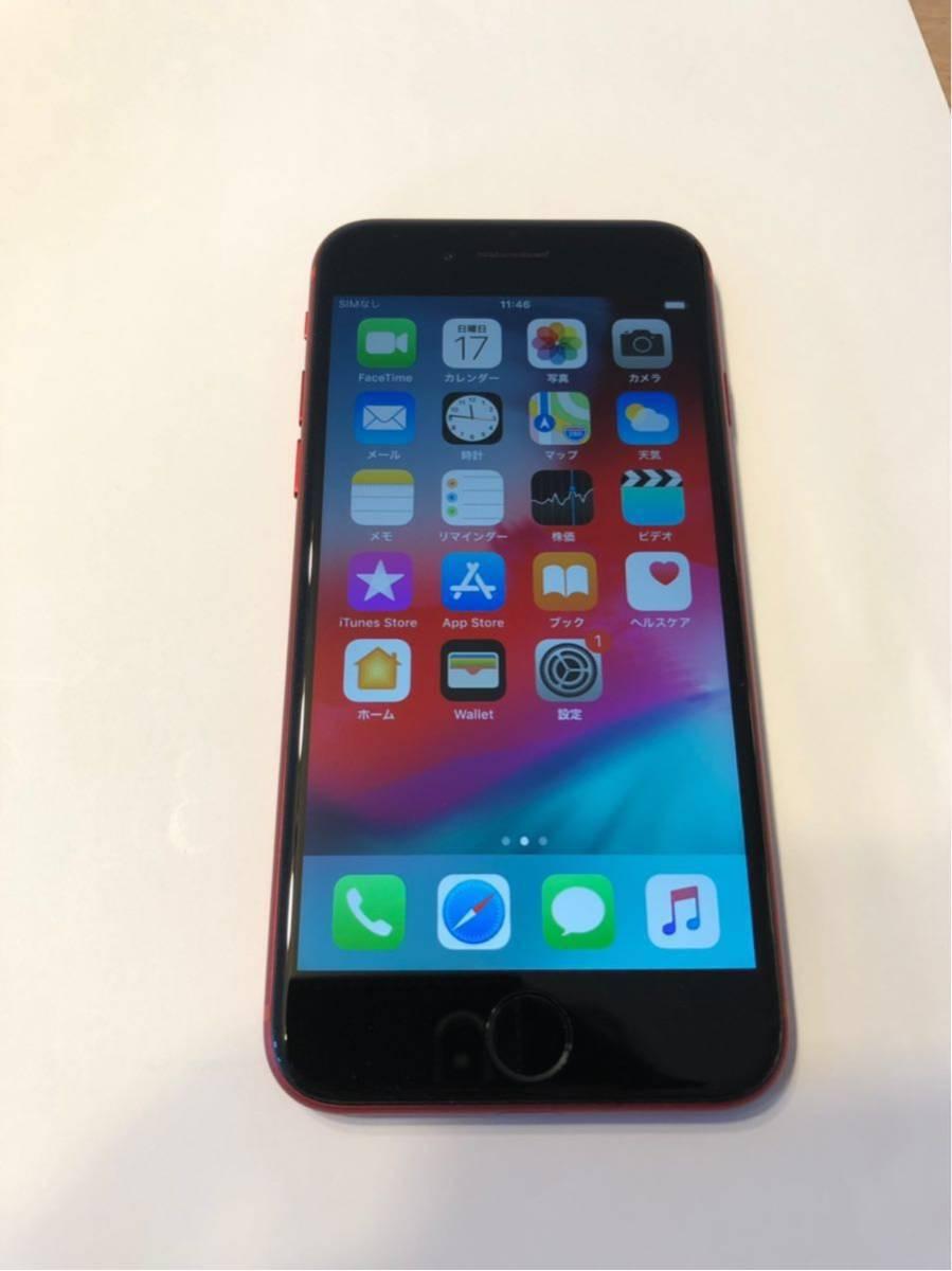 ★中古★iPhone8 64GB PRODUCT RED SIMフリー化済み 送料無料 (入金手続き確認後即日発送可 )