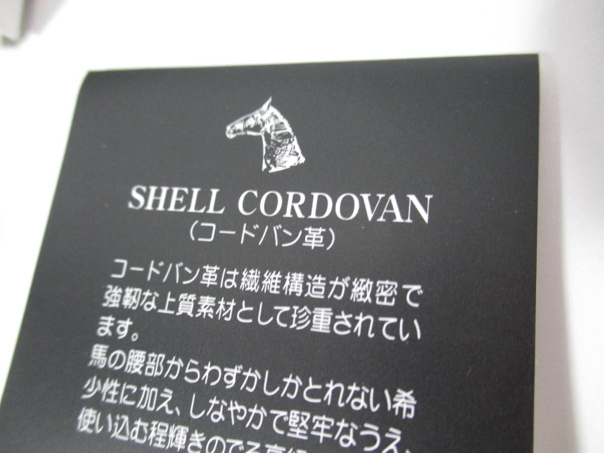 9cff9b3d1b8c ... エルプラネットSHELL CORDVAN シェルコードバン本革財布小銭入れコインケースカードケース. 商品數量: :1