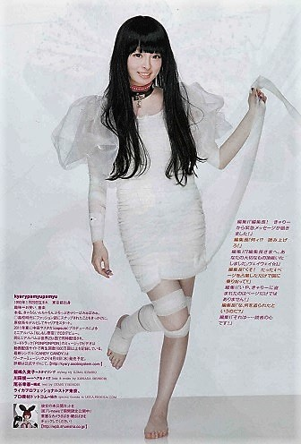 ★きゃりーぱみゅぱみゅ★ ☆切り抜き4ページ☆_画像4