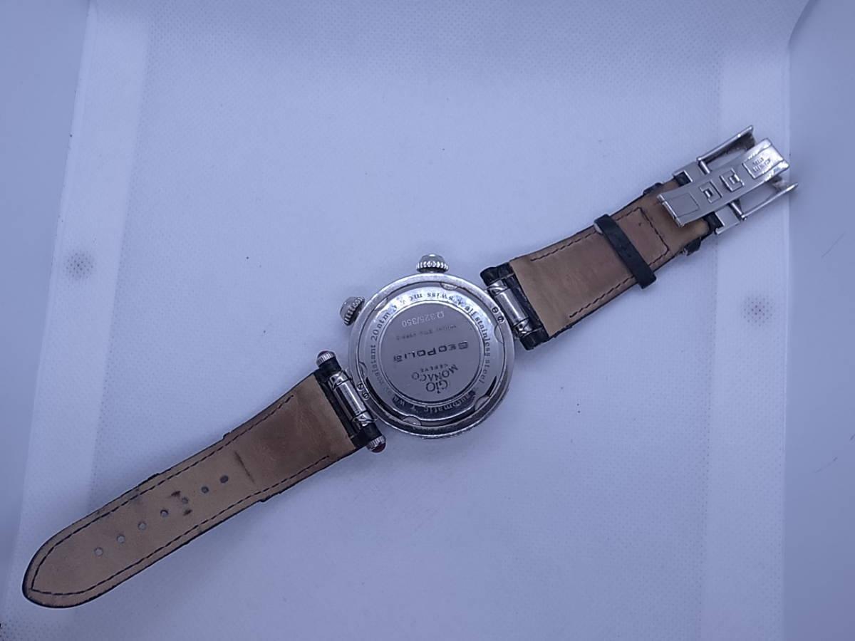 ◆◇ジオモナコ GIO MONACO ジオポリス 325/350 自動巻き メンズ腕時計◇◆_画像6