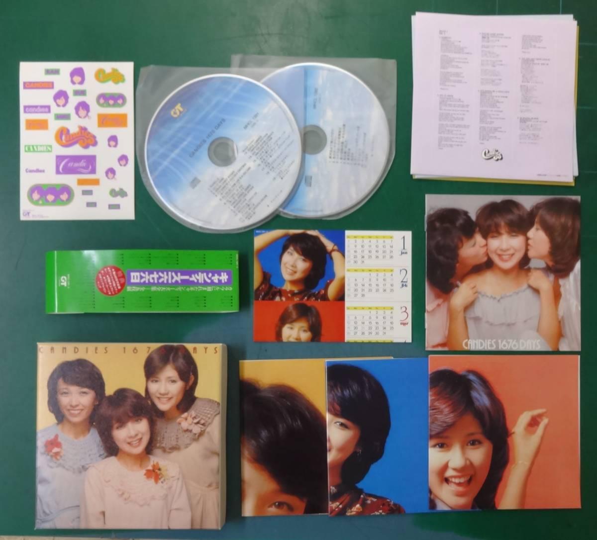 キャンディーズ CD20枚組BOX『キャンディーズ・タイムカプセル』全15タイトル/紙ジャケット/完全生産限定盤/CANDIES/TIME CAPSULE_画像6