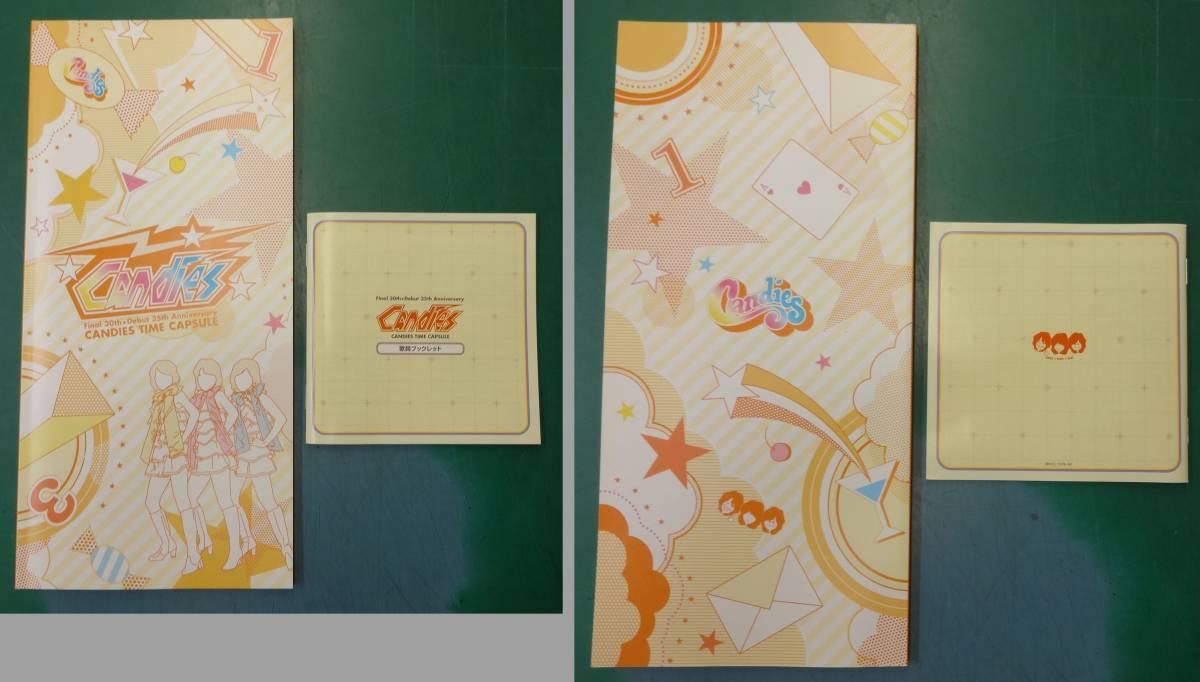 キャンディーズ CD20枚組BOX『キャンディーズ・タイムカプセル』全15タイトル/紙ジャケット/完全生産限定盤/CANDIES/TIME CAPSULE_画像9