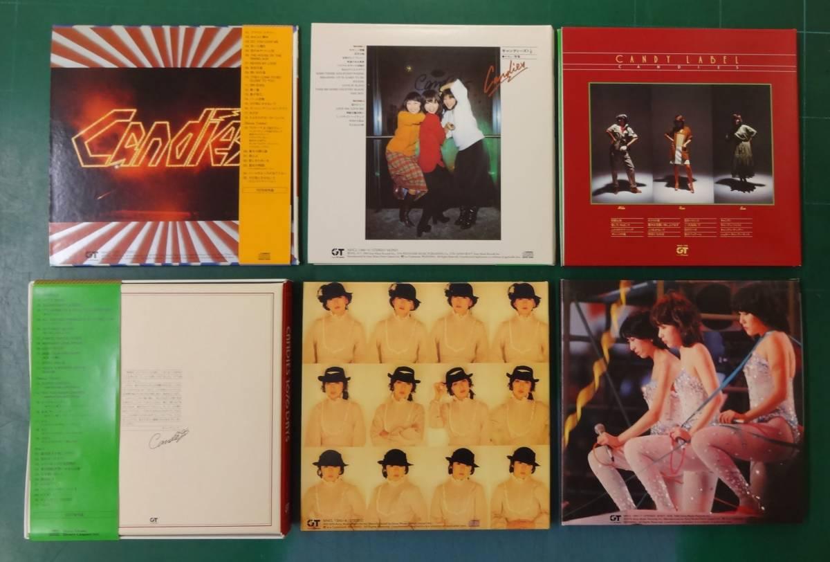 キャンディーズ CD20枚組BOX『キャンディーズ・タイムカプセル』全15タイトル/紙ジャケット/完全生産限定盤/CANDIES/TIME CAPSULE_画像5