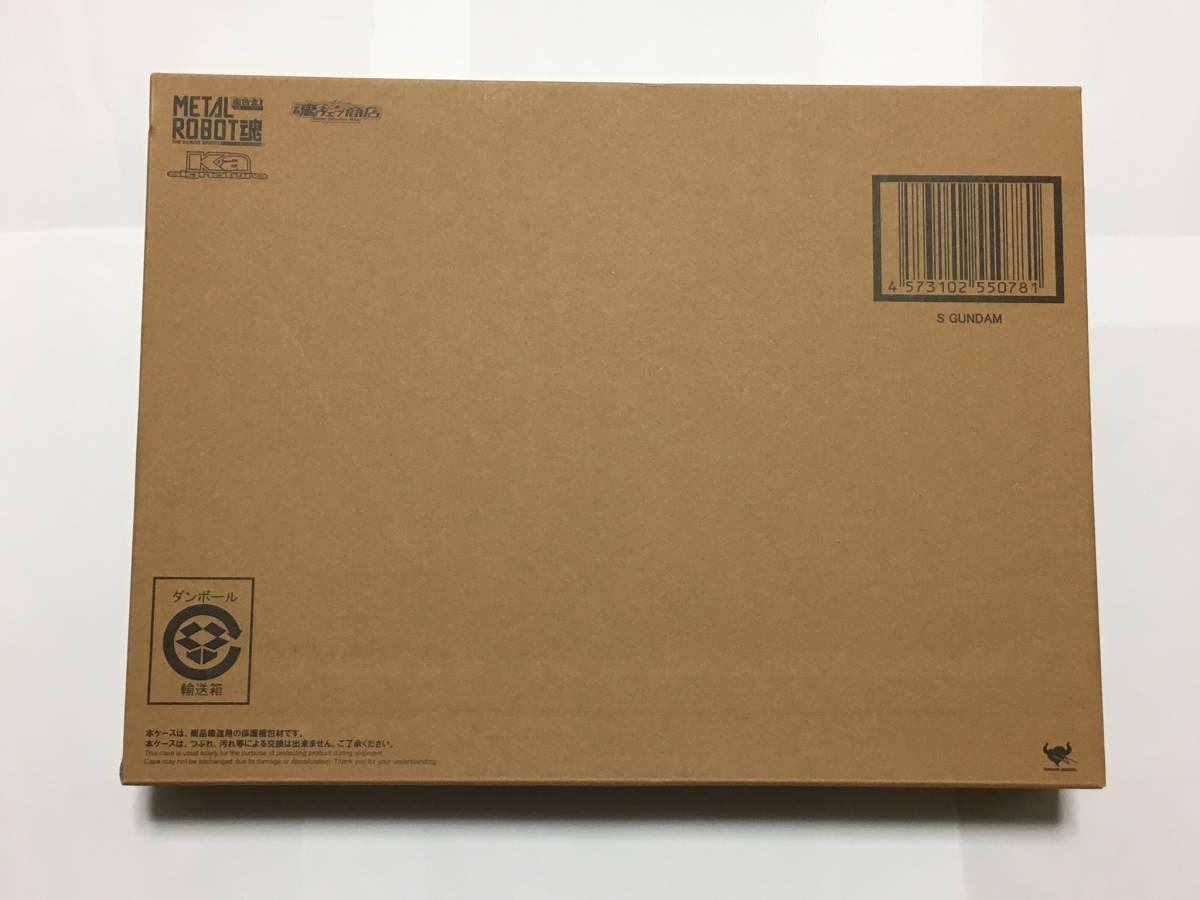 ★【新品】 METAL ROBOT魂 ( Ka signature ) Sガンダム & ブースターユニット セット ガンダムセンチネル_画像4