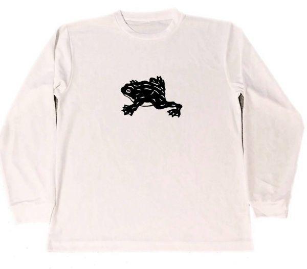 カエル 切り絵  ドライ Tシャツ グッズ 両生類 ペット  ロング Tシャツ ロンT 白_画像1