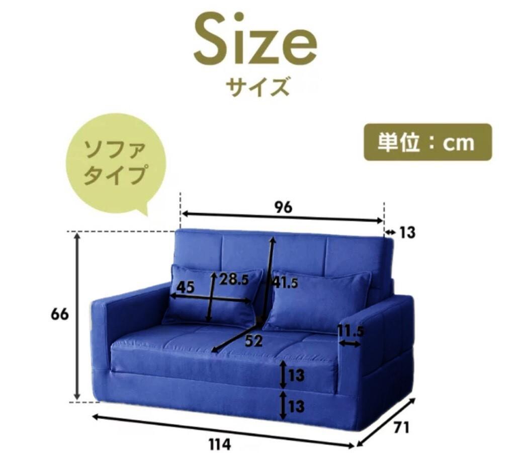 未使用 幅114㎝ 座面開閉式 肘掛け付コンパクトローソファベッド 2人掛 クッション2個付 MZH-001E FABネイビー_画像3