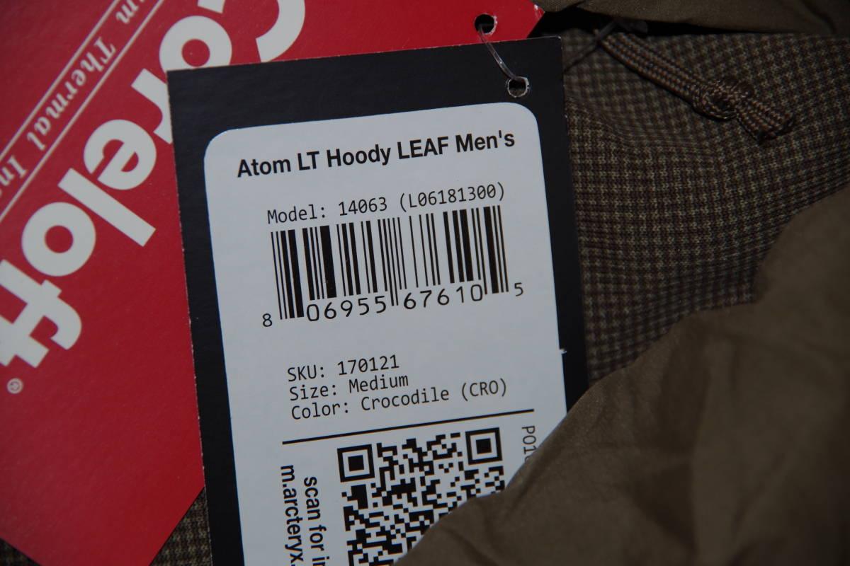 新品!フード付!クロコダイル!【アークテリクス Arc'teryx LEAF Atom LT Hoody (M)】_画像5