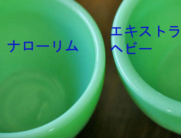 美品! ファイヤーキング ジェダイ レストランウェア ナローリム カップ&ソーサー 耐熱 ミルクグラス コーヒー 紅茶 ティー ココア_画像8