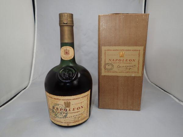 【未開栓 】古酒 クルボアジェ ナポレオン COURVOISIER 700ml 箱付 オールドボトル