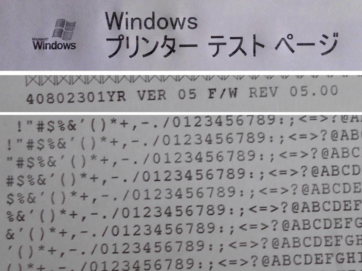 OKI MICROLINE 5350SE 水平ドットプリンタ 良品 VER 05_画像4