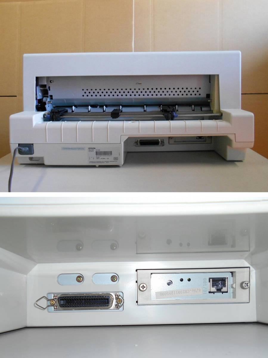 EPSON VP-2300 水平ドットプリンタ 良品① LAN付_画像2