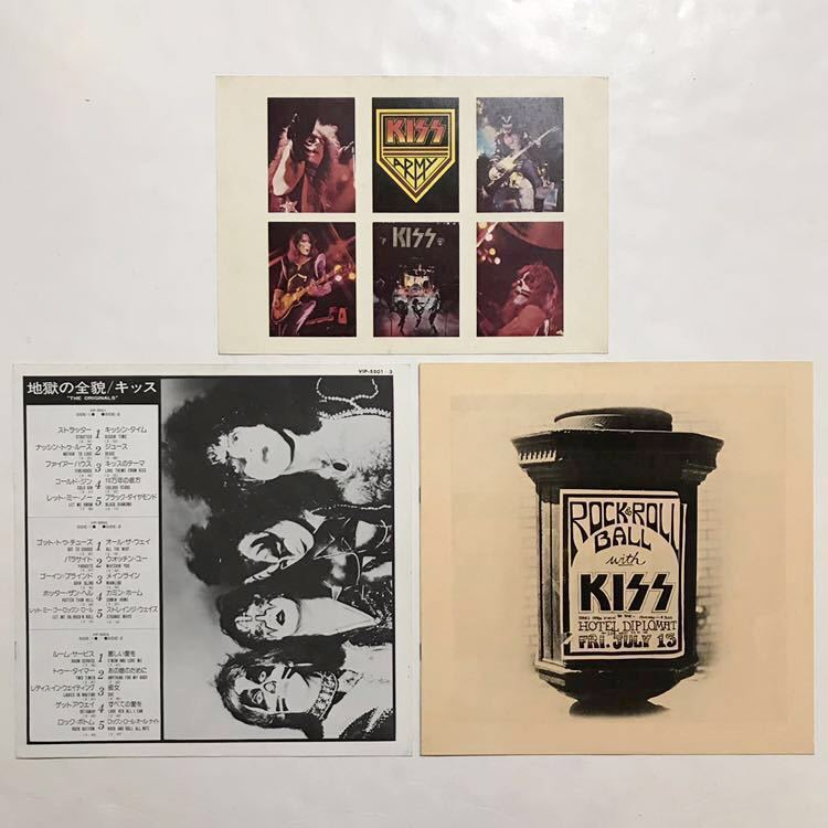 国内盤 キッス 地獄の全貌 3枚組LP KISS_画像5