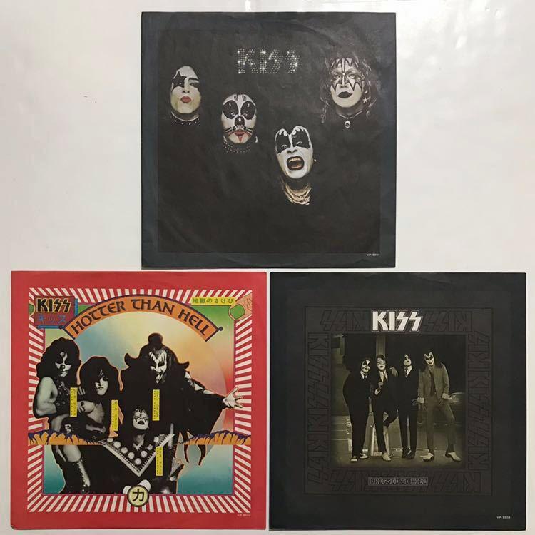 国内盤 キッス 地獄の全貌 3枚組LP KISS_画像4