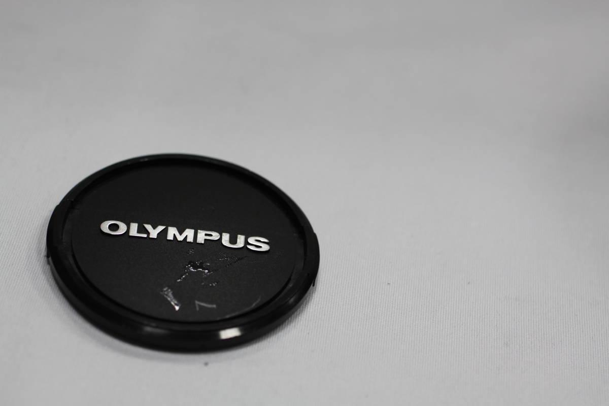 オリンパス OM-SYSTEM  ズイコー 200mm F4_画像4