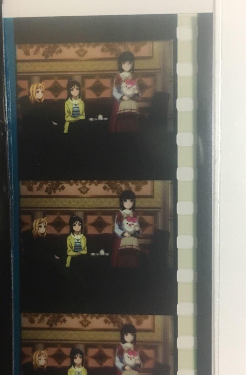 ★即決★ 映画 劇場版 ラブライブ サンシャイン 5週目 入場特典 フィルム 別荘 ★黒澤ダイヤ 松浦果南 小原鞠莉★ 3年生 Aqours_画像4