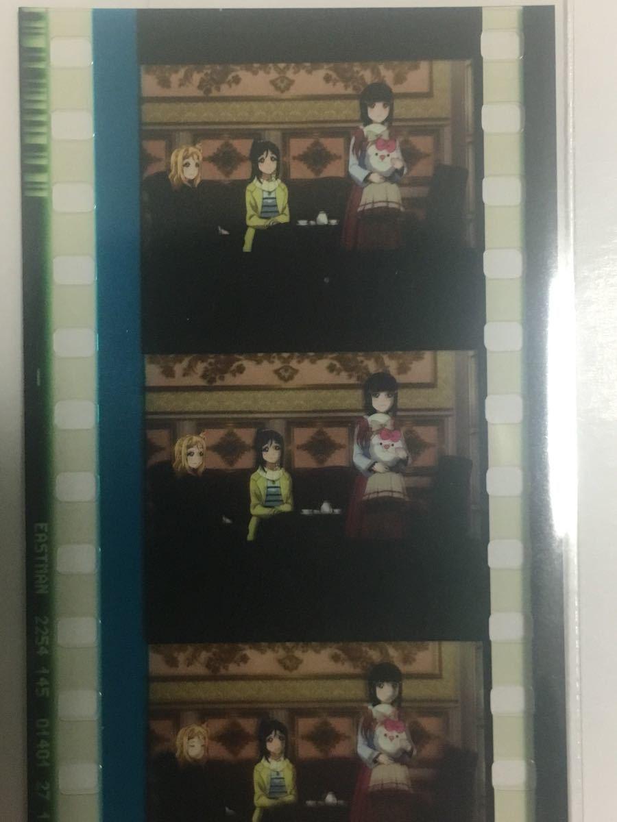 ★即決★ 映画 劇場版 ラブライブ サンシャイン 5週目 入場特典 フィルム 別荘 ★黒澤ダイヤ 松浦果南 小原鞠莉★ 3年生 Aqours_画像2