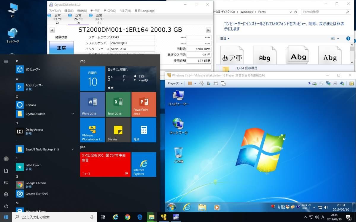 自作 Gaming PC z97X Gaming G1Wifi Bk Core i7 4790K GTX1080Ti Titanium電源 16Gメモリ 限定モデルケース_画像8