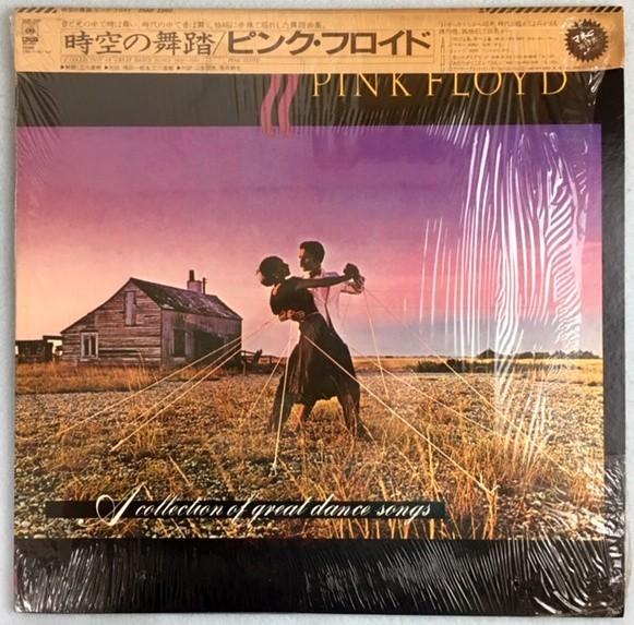 【プロモ】ピンク・フロイド / 時空の舞踏【シュリンク・帯付きLP】Pink Floyd / A Collection Of Great Dance Songs
